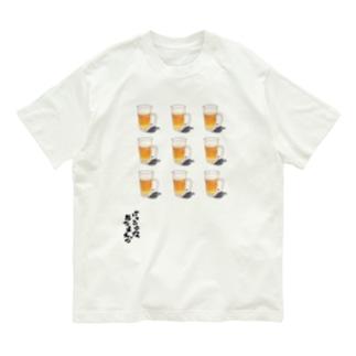 Beer(ジョッキ) Organic Cotton T-shirts