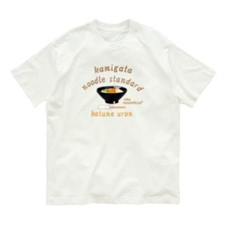 けつねうろん Organic Cotton T-shirts