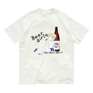 ビールガールss Organic Cotton T-shirts