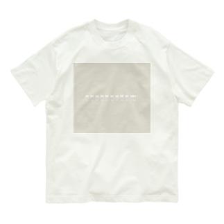 299 Organic Cotton T-shirts
