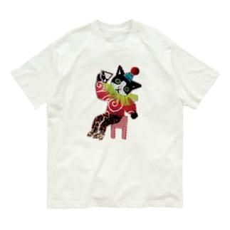 ご一緒にどう?(ツカモトリカ) Organic Cotton T-shirts