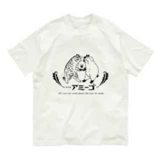 玩具屋アミーゴ Organic Cotton T-shirts