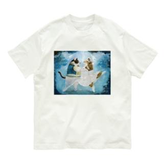 僕の愛しの白鳥よ Organic Cotton T-shirts