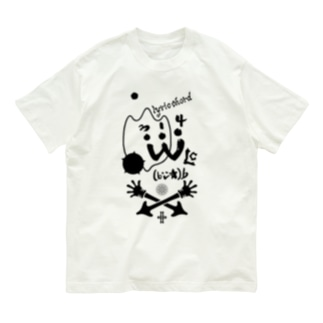 LC314W海図ー黒夜DRAWー Organic Cotton T-shirts