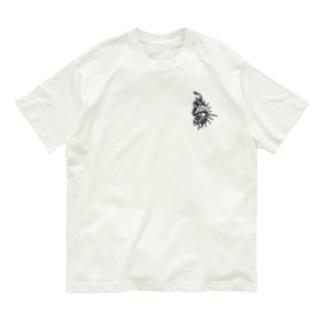 Nest Organic Cotton T-shirts