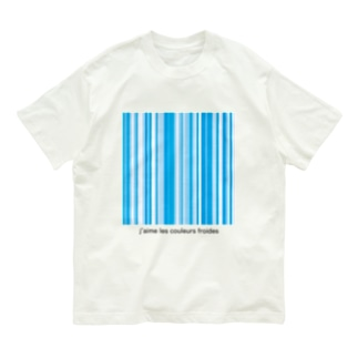 寒色が好きなのよ Organic Cotton T-shirts