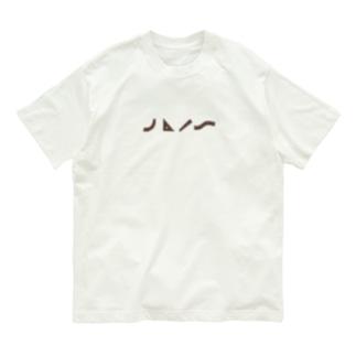 ものさしBR Organic Cotton T-Shirt