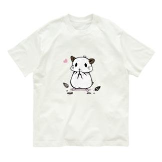 はむすたー(ホワイト) Organic Cotton T-Shirt