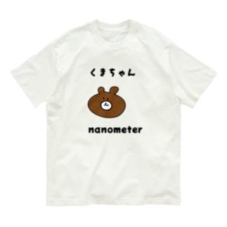 nanometerのnanometer『くまちゃん』オーガニックTシャツ Organic Cotton T-Shirt