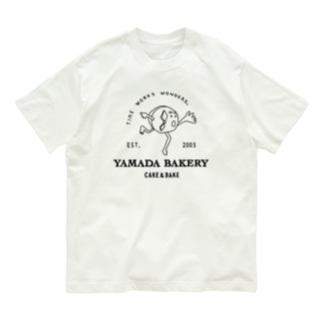 山田ベーカリー公式アイテム Organic Cotton T-Shirt