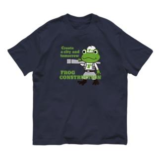 カエル建設 Organic Cotton T-shirts