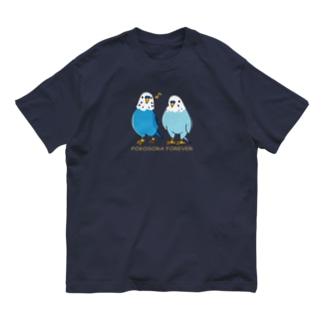 ポコそらツーショット濃色T Organic Cotton T-shirts