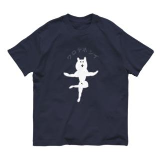 ワロテホシイ Organic Cotton T-shirts