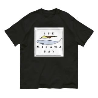 伊勢・三河湾グッズ(カラー) Organic Cotton T-shirts