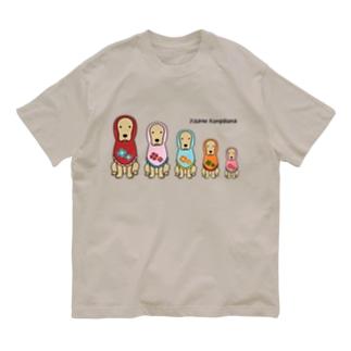 コメリョーシカ Organic Cotton T-shirts
