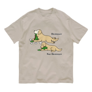 デストロイヤー(前面) Organic Cotton T-shirts
