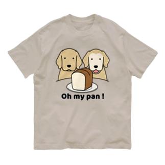 パンが好き Organic Cotton T-shirts