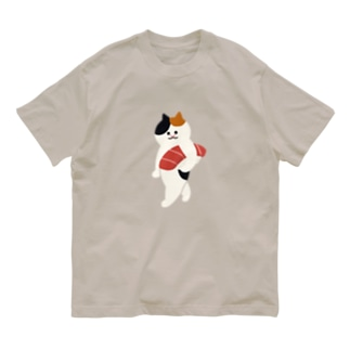 SUIMINグッズのお店の【大】まぐろの握り寿司を自慢げに持ち運ぶ猫 Organic Cotton T-shirts