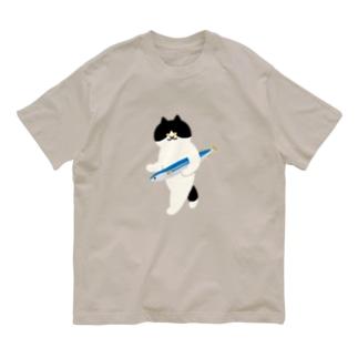【大】盗んだサンマと歩き出す猫 Organic Cotton T-shirts