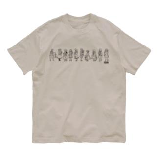 お人形と少女 Organic Cotton T-shirts