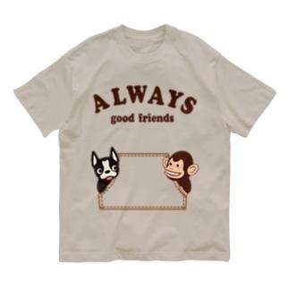 グッドフレンズ Organic Cotton T-shirts