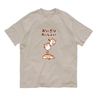 おにぎりワッショイ Organic Cotton T-shirts