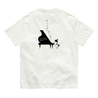 ROBIN D piano Organic Cotton T-shirts