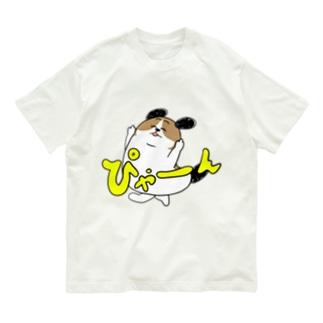 もじゃまるぴゃーん Organic Cotton T-shirts