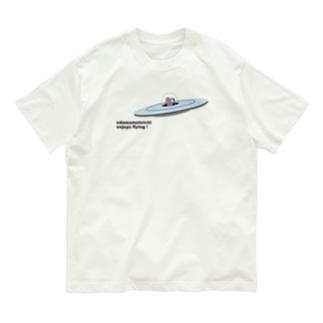 edamametoichi 空を飛ぶ Organic Cotton T-shirts