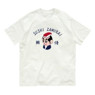 すしざむらい(鮪ver) Organic Cotton T-shirts