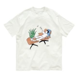 リラクゼーションルーム Organic Cotton T-shirts