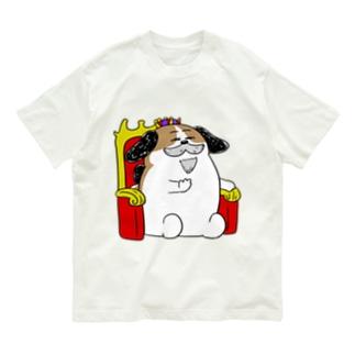 もじゃまる王様 Organic Cotton T-shirts