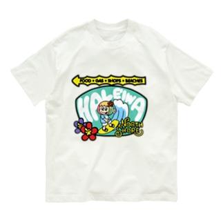 ハレイワ看板(ハワイを愛するあなたへ) Organic Cotton T-shirts