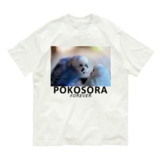 ポコそらリアルT Organic Cotton T-shirts