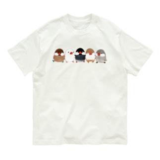 ハミングピッピの文鳥ちゃん集合ー! Organic Cotton T-shirts