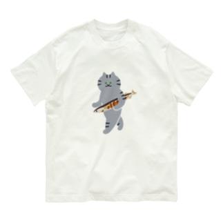 SUIMINグッズのお店の【大】盗んだ焼サンマと歩き出す猫 Organic Cotton T-shirts