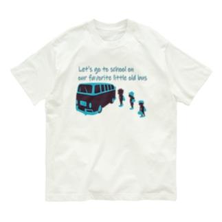 スクールバスと少年たち チョコミントカラーVr Organic Cotton T-Shirt