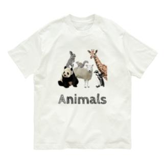 動物園が好きな人へ「アニマルズ」 Organic Cotton T-shirts