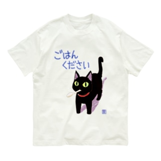 おわ~んオーガニック Organic Cotton T-shirts