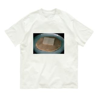 至福のパンケーキ Organic Cotton T-shirts