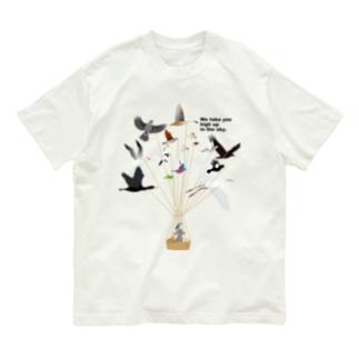 空高くへ Organic Cotton T-shirts