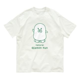 ナチュラルおじゃもんくん Organic Cotton T-shirts