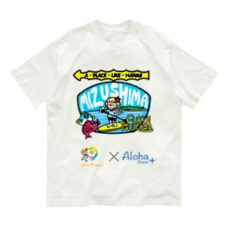 北陸のハワイ水島 ※環境保護団体に売上の一部を寄付します Organic Cotton T-Shirt