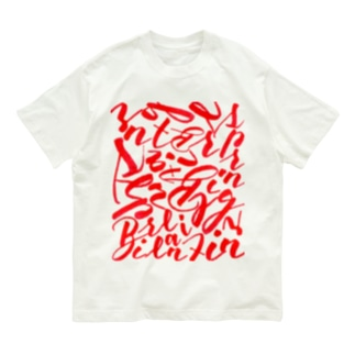 be you!ブリリアントスプリングタイプのあなたへ Organic Cotton T-shirts