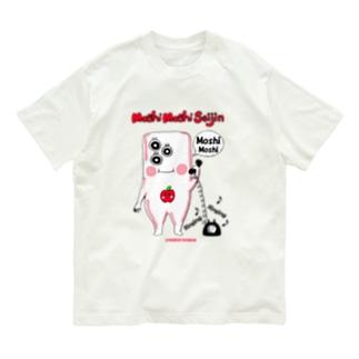 もしもし星人 Organic Cotton T-shirts