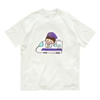 ゆうくんの乗り物シリーズ(新幹線) Organic Cotton T-Shirt