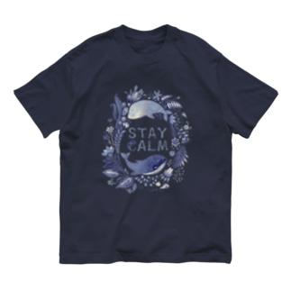 Stay Calm Organic Cotton T-Shirt