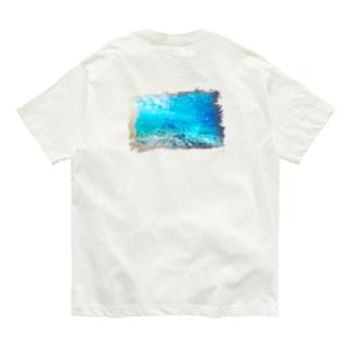 umi Organic Cotton T-shirts