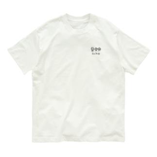 ミッフィオ Organic Cotton T-shirts