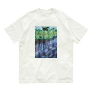 絶景の田舎住宅地2-89-4 Organic Cotton T-shirts